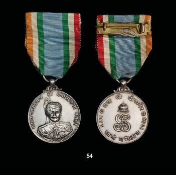 Golden Jubilee Medal, 1937, in Silver