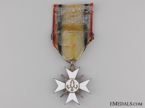 "II Class Cross (with ""1914-1918"" clasp) Reverse"