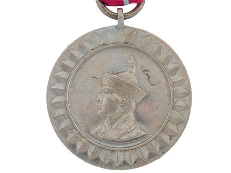 King Jigme Singye Coronation Medal, II Class Obverse