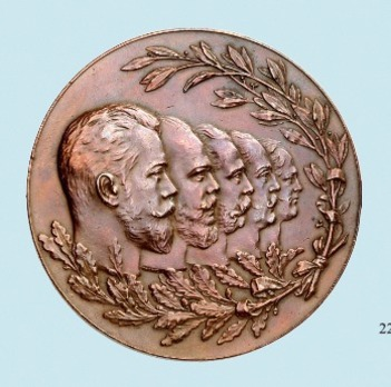 Centenary of the Interior Ministry, Table Medal (in bronze)