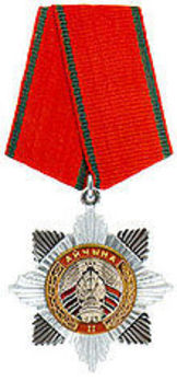 Order of the Fatherland, II Class Obverse