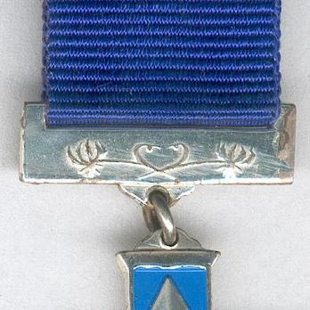 Miniature Silver Cross of Zimbabwe (Civilian) Obverse Detail