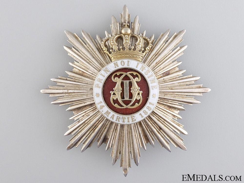 Order+of+the+romanian+crown%2c+type+ii%2c+military+division%2c+grand+officer+breast+star+1