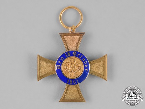 Order of the Crown, Civil Division, Type II, IV Class Cross (in bronze gilt) Obverse