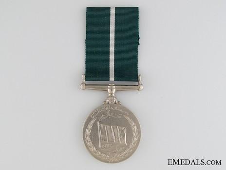 Pakistan Independence Medal Obverse