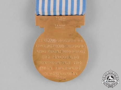United Nations Service Medal for Korea Obverse