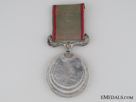 1st Crete Campaign Medal, 1869 Obverse