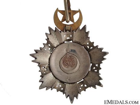 Order of Medjidjie, Civil Division, II Class Reverse