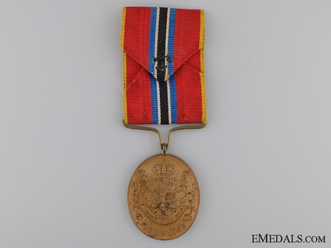 "Bronze Medal (for Civilians, stamped ""CARNIOL FIUL"") Obverse"