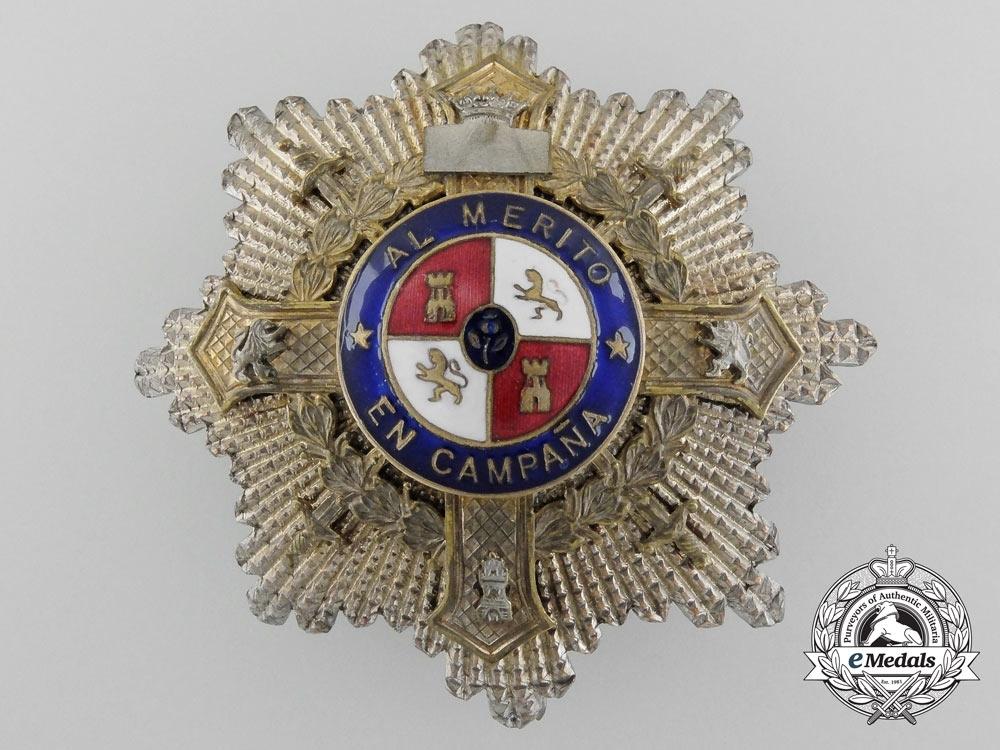 Breast+star+%28for+senior+officers%29+%28bronze+silvered%29+obverse