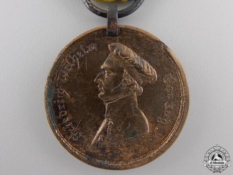 Bronze Medal Obverse