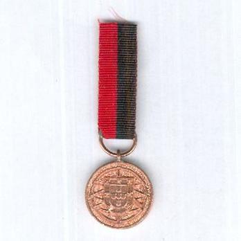 Miniature Copper Medal (1970-1974) Obverse