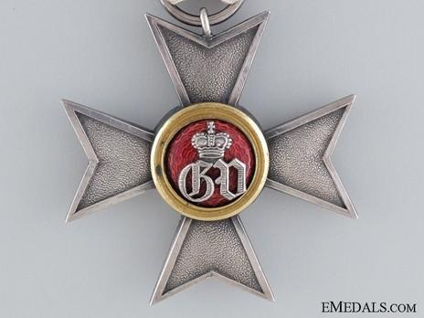 III Class Cross (1878-1896) Obverse