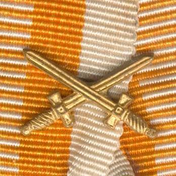 """Somme Cross (stamped """"GES.GESCH"""" 1933-1934) Clasp"""