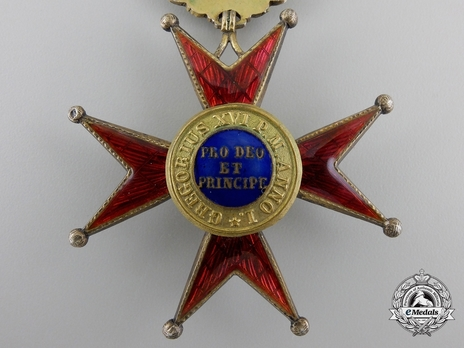 Order of St. George the Great Commander (Civil Division) (with silver-gilt) Reverse Detail