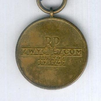 Oder, Neisse, Baltic Medal Reverse