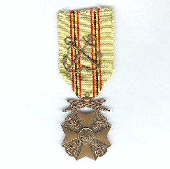 Maritime Decoration, III Class Medal Obverse
