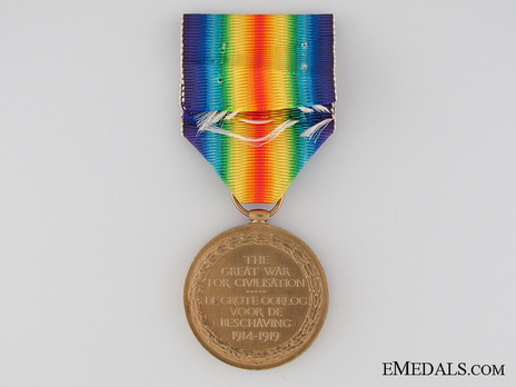 Victory Medal Reverse
