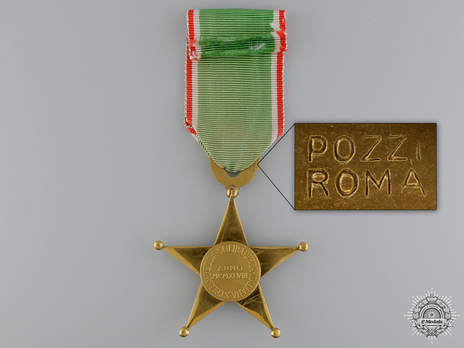 Order of the Star of Italian Solidarity, Type I, III Class Reverse