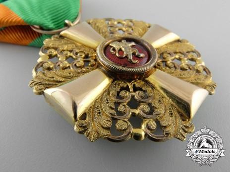 I Class Knight (in gold) Reverse