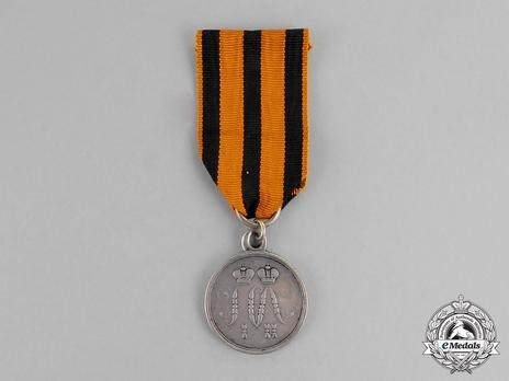 Defence of Sevastopol Silver Medal Obverse