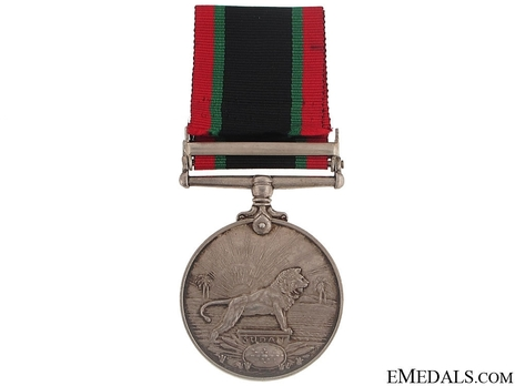 "Silver Medal (with ""MANDAL"" clasp) (1918-1922) Reverse"