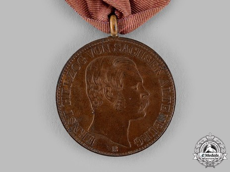 "Medal for Assistance in the Royal Palace Fire, 1864, in Bronze (stamped ""B"")"