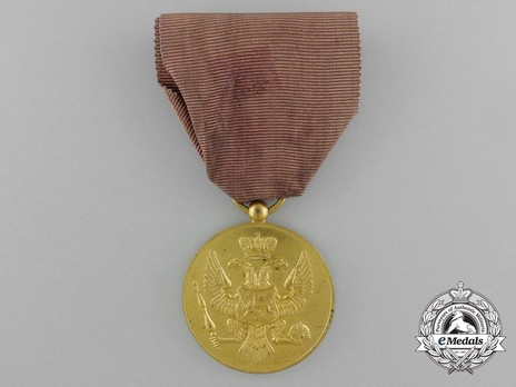 Bravery Medal Obverse