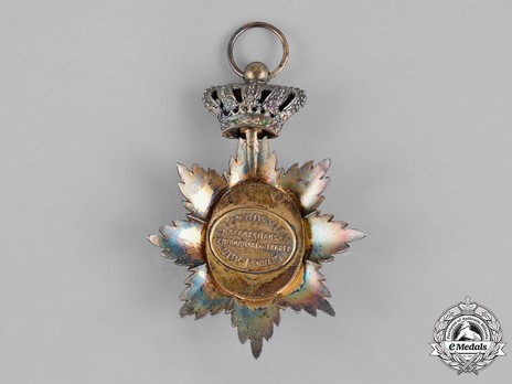 Royal Order of Cambodia, Officer Reverse