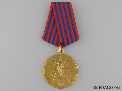 Medal for Merit to the People Obverse