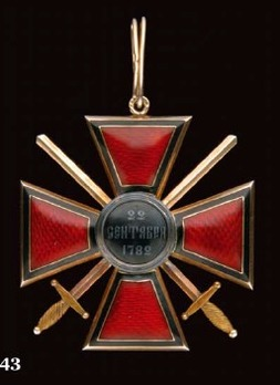 Order of Saint Vladimir, Military Division, I Class Badge (in gold)