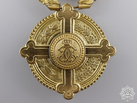 Medal of Merit for Church Service, I Class (1907-1931) Reverse