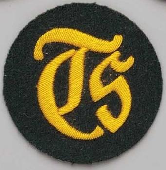 German Army Troop NCO Saddler Trade Insignia Obverse