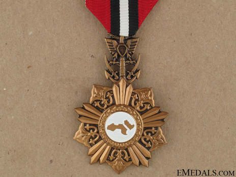 6th October Medal Obverse