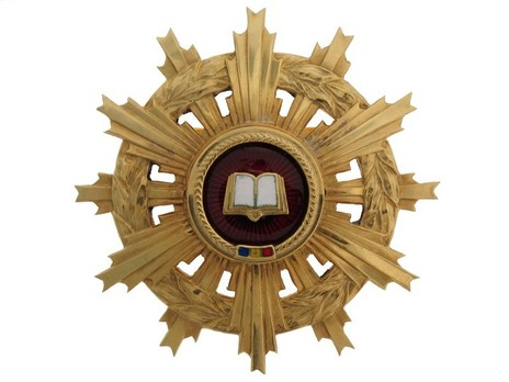 Order of Scientific Merit, I Class Breast Star Obverse