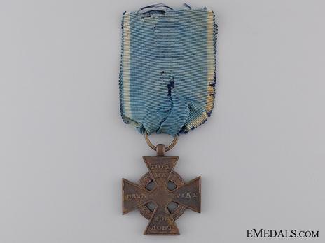 Cross of the Bavarian Volunteer Corps, in Bronze Reverse