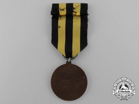 Civil Defence Merit Medal, II Class Reserve