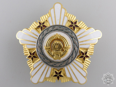 Order of the Republic, II Class Obverse