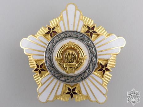 Order of the Republic, II Class Obverse