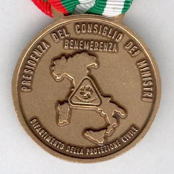 Commemorative Medal for the Emergency in Umbria and Marche 1997, in Bronze Reverse