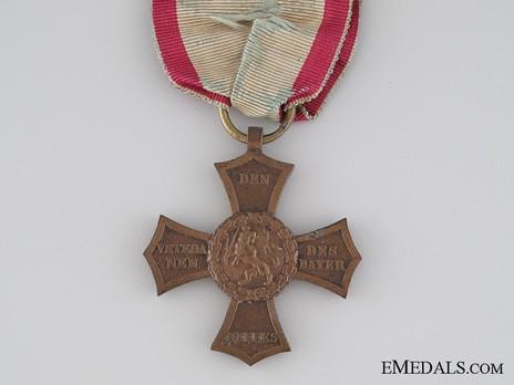 Veterans' Campaign Cross, 1790-1812 Reverse