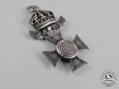 Order of St. Alexander, Type II, VI Class (with crown) Reverse