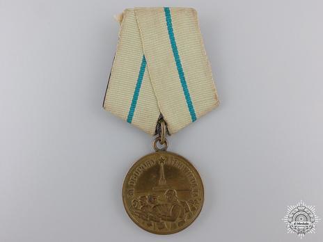 Defence of Leningrad Brass Medal (Variation I) Obverse