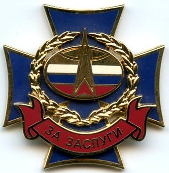 Merit of the Military Personnel of Space Forces Cross Decoration Obverse