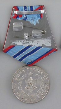 Medal for Long Service in the Ministry of Internal Affairs, II Class Reverse