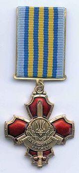 Irreproachable Service, III Class Badge Obverse
