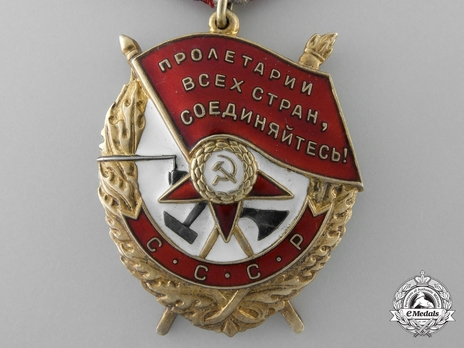 Order of the Red Banner Circular Medal Obverse