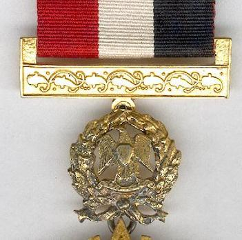 Order of the Sinai Star, I Class
