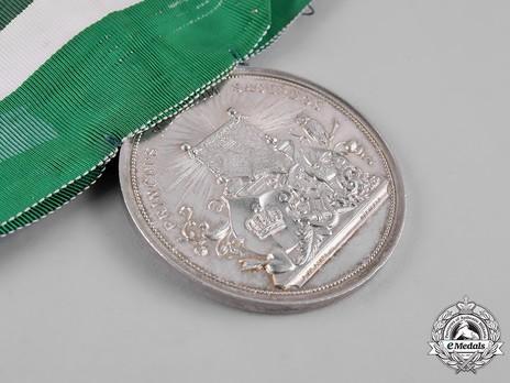Duke Ernst Medal, in Silver Reverse