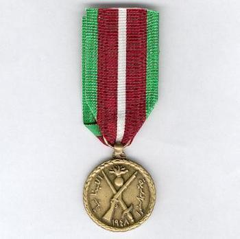 War Medal Obverse